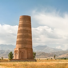 Kyrgyzstan photographic gallery